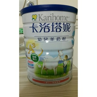 卡洛塔妮 a3 幼兒羊奶粉3號 900g