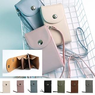 韓版 豎款 手機包 隨身多功能多層素色收納肩背手機包 掛頸包  7色【庫奇小舖】