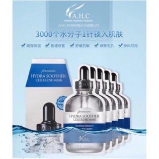 【韓國空運】韓國正品 現貨 新版 A.H.C 第三代 B5 玻尿酸 保濕面膜 AHC新包裝