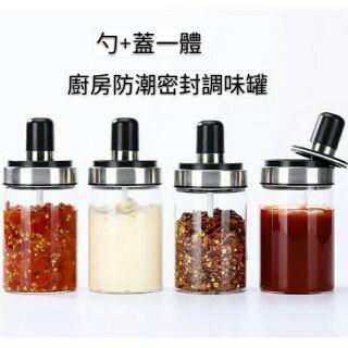 帶匙玻璃調味瓶250ML 玻璃調料罐帶勺不銹鋼調料瓶密封調味瓶番茄醬瓶調
