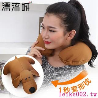 家具用品多功能脖子u型枕便攜旅行枕可愛小狗頸枕飛機枕粒子頸椎枕