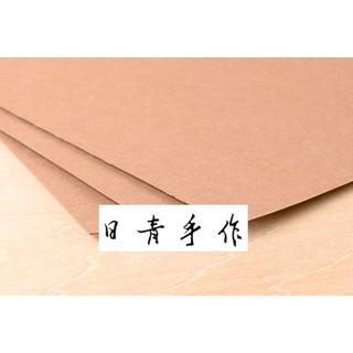 牛皮紙版型圖紙diy手工皮具打板專用A3A4款背膠紙牛皮卡紙