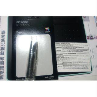 Wacom 筆桿 軟膠 intous 4 5 pro cintiq 繪圖板 繪圖筆