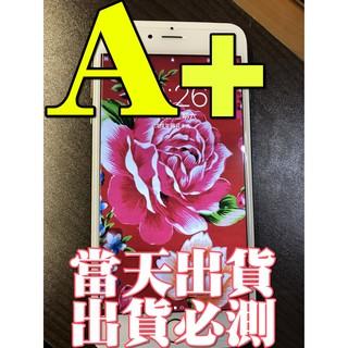 高雄iPhone 螢幕LCD 液晶維修總成面板6P 6S 6 PLUS 5S 7 8 8P 6