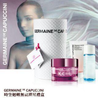 Germaine de Capuccini 時空迴轉鑽星禮盒