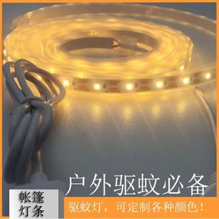 當日出貨 帳篷燈條 驅蚊燈條 USB供電 2公尺 可串接