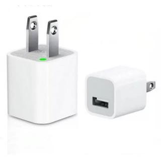 (副廠)小綠點 5V1A 充電器 豆腐頭