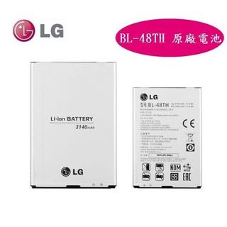 LG BL-48TH原廠電池G Pro E988 G Pro Lite D686 F240L G Pro 2 D838