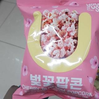 預購-韓國GS25 自有品牌You Us 新推出櫻花香草莓爆米花