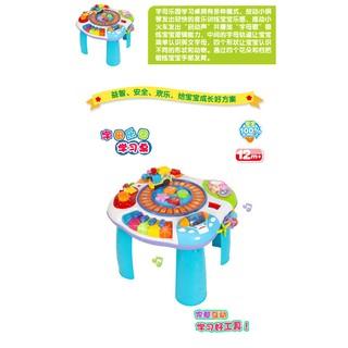 預購:winfun/英纷學習桌(聲光音樂玩具/彌月/雙語/早教益智) LEAP FROG/費雪/LITTLE TIKES