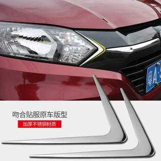 Honda HRV HR-V 不銹鋼車眉外框三角裝飾本田汽車材料外飾改裝外觀升級空力套件