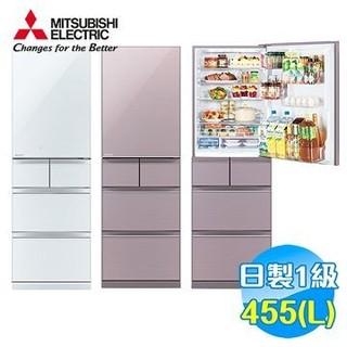 ★XQ-3C★MITSUBISHI 三菱 455L日本原裝變頻五門電冰箱MR-B46Z