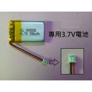【科諾電池】適用 Mio N460 行車記錄器 3.7V電池 402030 %23D003A