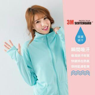 3M吸濕排汗高透氣抗UV立領防曬外套-台灣製造