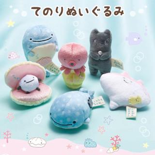 日本超可愛san-x 海洋珍寶 藍鯨先生 豆腐鯊 甚平君鯊 藍鯨鯨魚 珍珠 章魚 包包掛件 吊飾 鑰匙圈 公仔娃娃 擺件