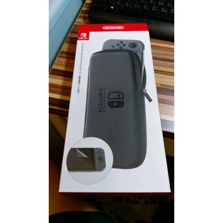 Nintendo Switch便攜包(附螢幕保護貼)