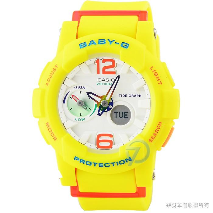 【柒號本舖】CASIO 卡西歐Baby-G 數字鬧鈴雙顯錶-黃 # BGA-180-9B (台灣公司貨)