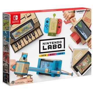 任天堂 Nintendo Labo Toy-Con01 VARIETY KIT 光陽行