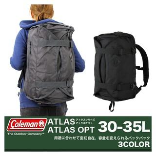 Coleman atlas opt 35L 城市背包 黑/灰2色