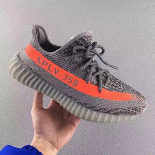 【野宅 shoes world】Adidas Yeezy Boost 350 V2 椰子鞋 灰橘