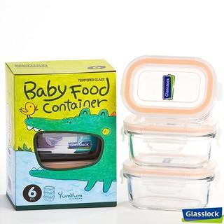 省錢工坊-韓國Glasslock YumYum強化玻璃副食品保鮮盒150ml三入【不挑色】RP520寶貝專用便當盒