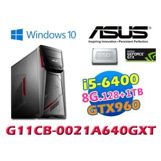 兜兜代購-Asus 華碩 G11CB-0021A640GXT i5 SSD混碟 GTX960 Win10電競