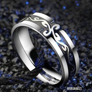 霸氣龍紋男士戒指環鈦鋼