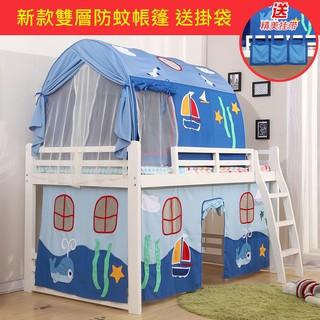 ※免運費※客製化新款雙層防蚊帳篷兒童床帳篷床上遊戲帳篷床幔床簾床帷床幃