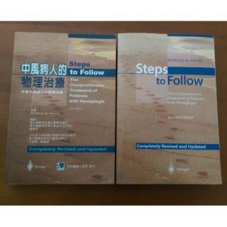 Steps to Follow 中風病人的物理治療