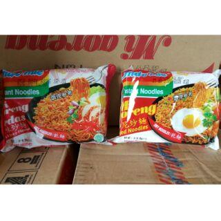 印尼炒麵  營多傳統撈麵