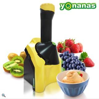 美國品牌 Yonanas水果冰淇淋機 (黃)