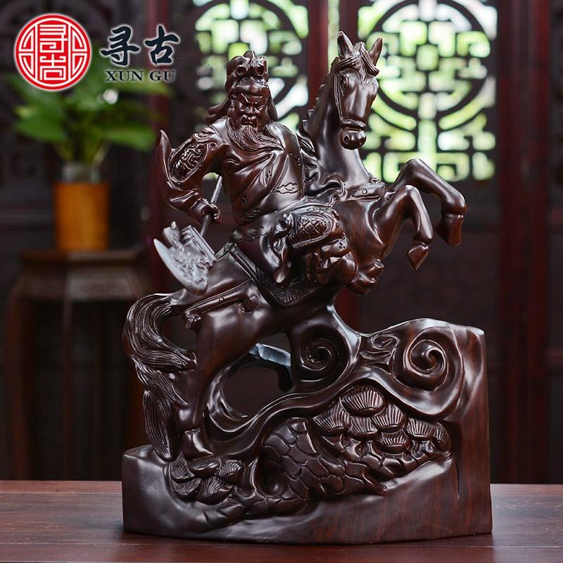 【尋古】黑檀木雕騎馬關公擺件紅木雕刻工藝品家居飾品招財商務送禮品