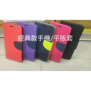 雙色皮套 側掀皮套 平板 ASUS ZenPad 3S 10 Z500KL