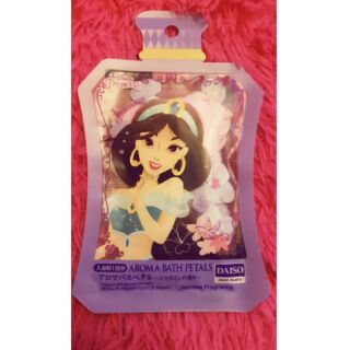 ❤日本大創 迪士尼公主 茉莉公主 阿拉丁 紙香皂