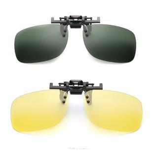 夾式夜視眼鏡 防眩光眼鏡 安全眼鏡 夜視夾片 防眩夾 太陽眼鏡 眼鏡 閃光鏡 夜視高清駕駛太陽鏡夜視隔離防眩偏光眼鏡