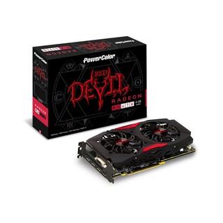含稅開發票 撼訊 AXRX 470 4GBD5-3DH/OC (RedDevil) 紅魔系列 RX470 RX 470