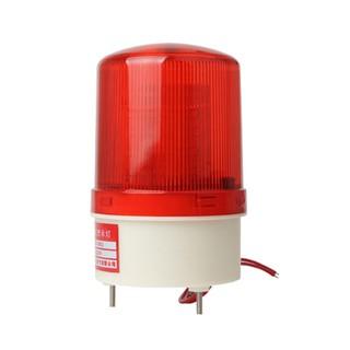 R241 高雄警示燈 110V 紅色 LED 警示燈 工程警示燈 旋轉警示燈 閃爍警示燈 工地警示燈 信號燈