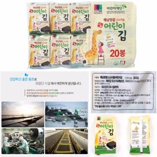 韓國 好吃到爆的兒童海苔