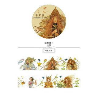 紙膠帶(分裝)新七天-星座1+2/花園/美夢/小園林/櫻花/瓶子/書架