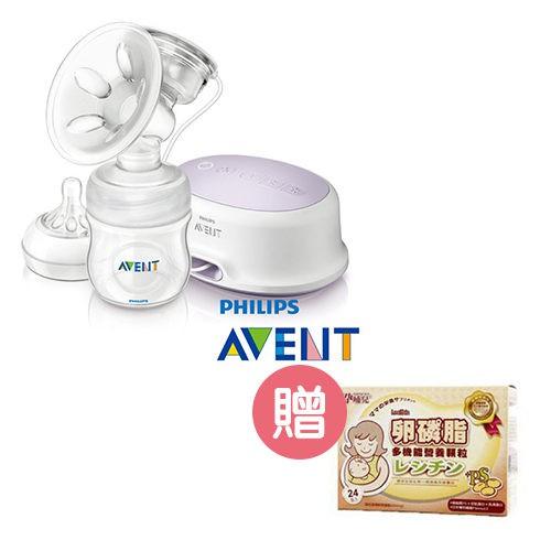 AVENT新安怡 輕乳感 PP標準型單邊電動吸乳器