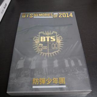 Bts memories of 2014 (絕版品)