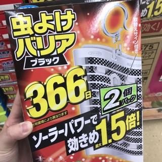 ✨預購✨日本掛式防蚊片