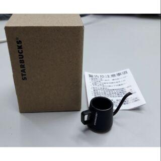 星巴克Starbucks 袖珍型商品(模型) -沖茶壺 / 手沖壺
