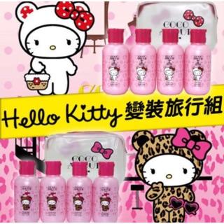 Hello kitty 旅行組