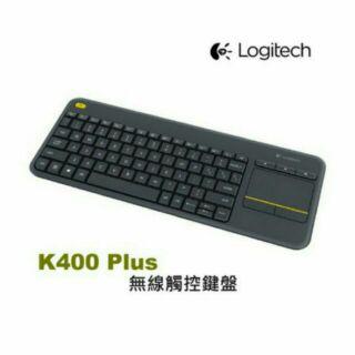 【正品現貨】羅技無線觸控板鍵盤K400 PLUS