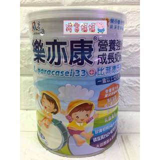 豬窩媽媽oo 四罐送2包~樂亦康營養強化成長奶粉900G EXP2022 01 超取每筆最