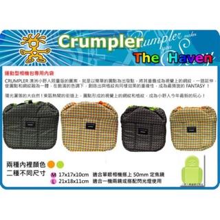 Crumpler 小野人 限量版 The haven L 內包 內套 內袋 相機包 相機內袋