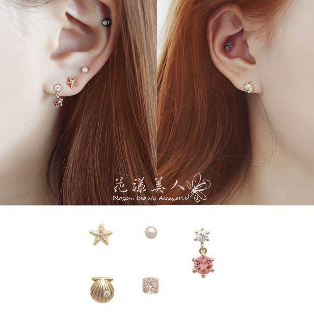 韓.耳環~五件組海洋貝殼小鑽~韓國美人魚系列扇貝珍珠海星水滴小巧 耳針 耳棒 耳飾 QE3