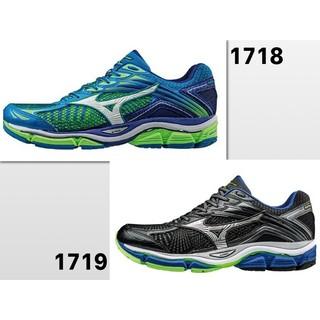 mizuno WAVE ENIGMA 6 慢跑鞋 一般楦 M1718 1719 ☆‧°小荳の窩 °‧☆㊣
