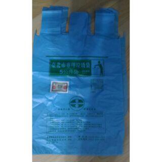 台北市專用垃圾袋 5公升袋
